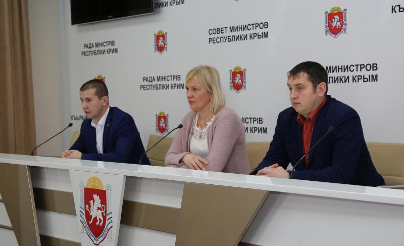 Сотрудники МВД по Республике Крым инициировали «круглый стол», посвященный теме противодействия незаконной рекламе и пропаганде наркотиков