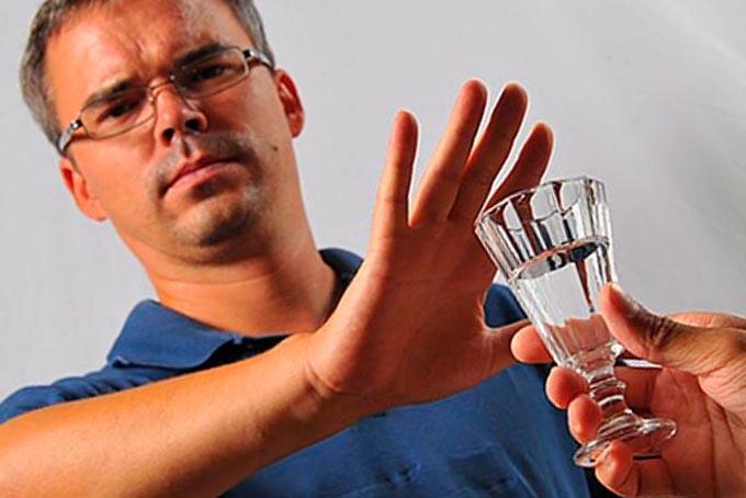 Кодировка алкоголика